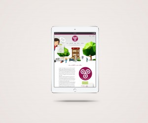 D2M-website-IPAD